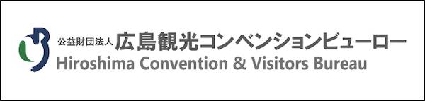 Hiroshima Visitors & Convention Bureau logo